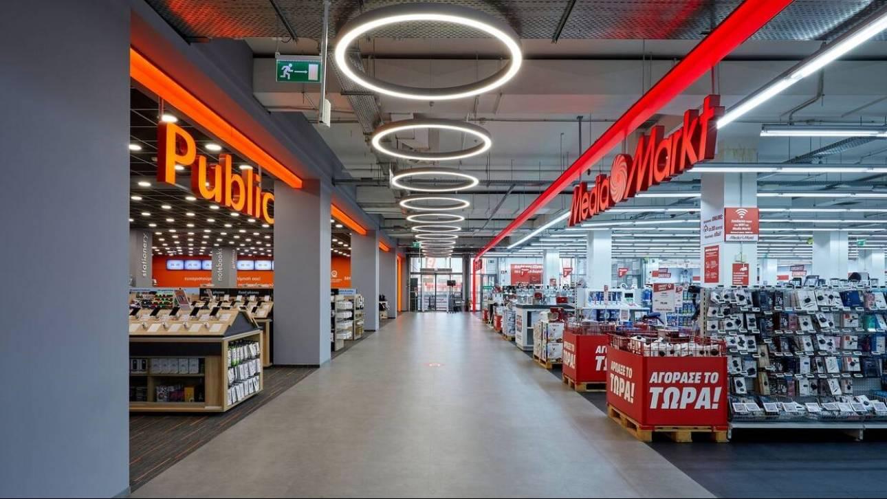 Public και Media Markt ενώνουν τις δυνάμεις τους και αλλάζουν τους όρους στο retail
