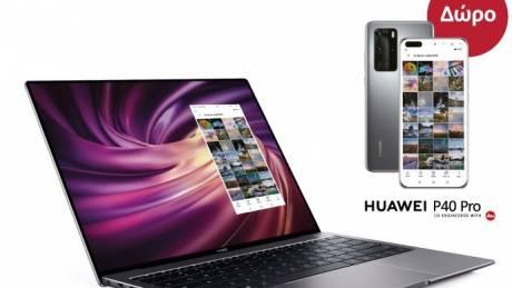 Tα νέα MateBook X Prο και MateBook 13 της Huawei, όπως και το Huawei MatePad Pro είναι εδώ!