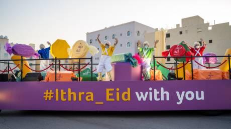 Με παρέλαση «αλά Πρωτοψάλτη» γιόρτασαν στη Σαουδική Αραβία το τέλος του ραμαζανιού