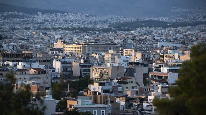 Κτηματολόγιο: Ξεκίνησε η ανάρτηση της Αθήνας – Οδηγίες για συμμετοχή στη διαδικασία