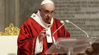Πάπας Φραγκίσκος για την δολοφονία του Τζορτζ Φλόιντ: Ο ρατσισμός είναι αμαρτία
