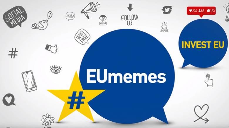 #EUmemes: Μία διαδικτυακή σειρά που μιλά τη γλώσσα των νέων Ευρωπαίων
