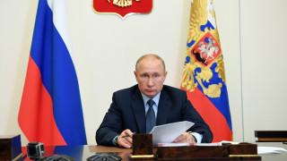 Ο Πούτιν δεν θα συμμετάσχει στη σύνοδο κορυφής για το εμβόλιο κατά του κορωνοϊού