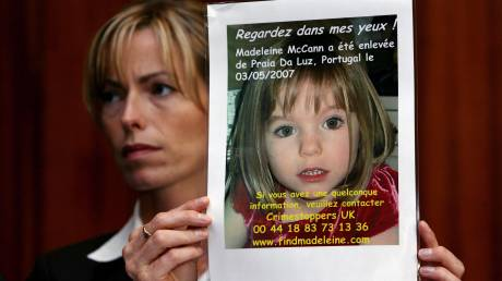 Ταυτοποιήθηκε ύποπτος για την εξαφάνιση της μικρής Μαντλίν