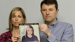 Γερμανός εισαγγελέας: Η Μαντλίν Μακάν είναι μάλλον νεκρή