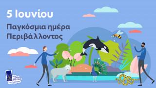 Οι Πρόσκοποι για το Περιβάλλον: Δεκάδες πρωτοβουλίες σε ολόκληρη την Ελλάδα