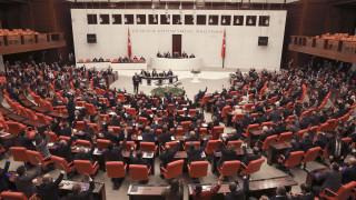 Τουρκία: Καθαιρέθηκαν τρεις βουλευτές της αντιπολίτευσης