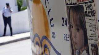 Μικρή Μαντλίν: Οι κάτοικοι της Πράια ντα Λουζ θυμούνται και ελπίζουν να δοθεί ένα τέλος