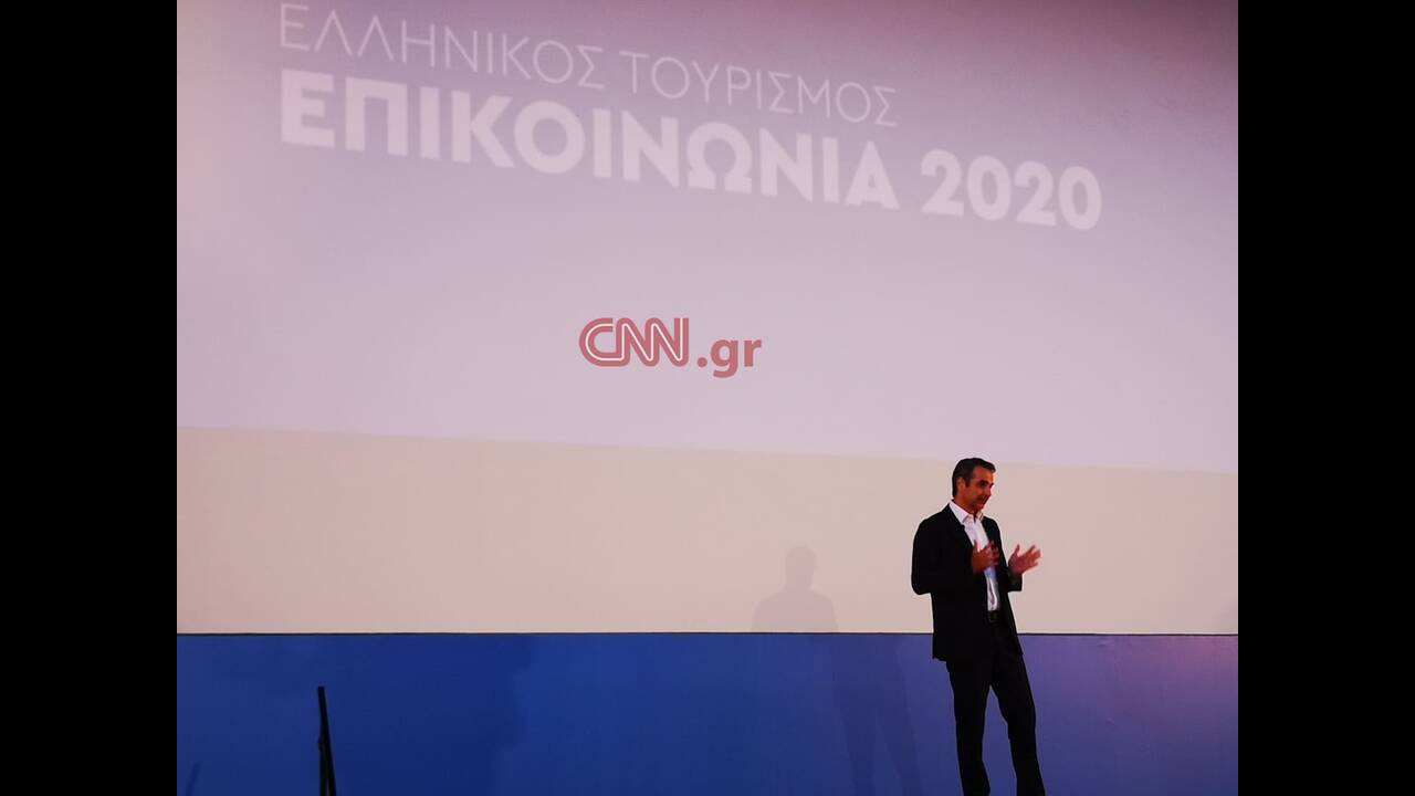 https://cdn.cnngreece.gr/media/news/2020/06/05/222068/photos/snapshot/101302859_251526815940824_2342314192159113216_n.jpg