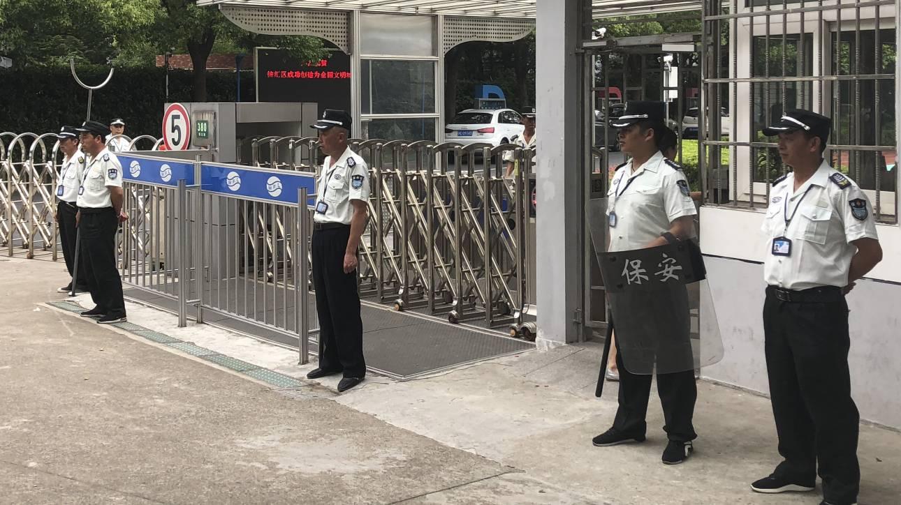 Κίνα: Νέα φονική επίθεση με μαχαίρι σε σούπερμαρκετ