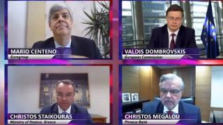 Για τη μεταρρύθμιση της Ελλάδος οι πόροι του Ταμείου Ανάκαμψης - Τι ειπώθηκε σε πάνελ του Economist