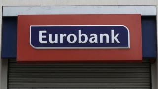 Eurobank: Ολοκληρώθηκαν οι συναλλαγές με τη doValue