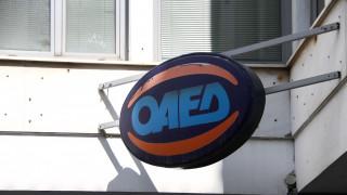 ΟΑΕΔ: 5.200 νέες θέσεις εργασίας στον ιδιωτικό τομέα για πτυχιούχους ανέργους έως 39 ετών