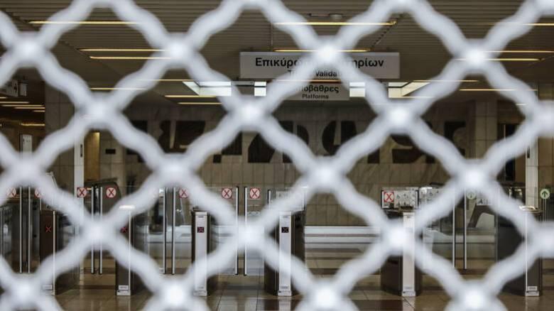 Μετρό: Έκλεισαν οι σταθμοί «Πανεπιστήμιο», «Σύνταγμα» και «Ευαγγελισμός»