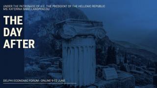 Ξεκινάει στις 9 Ιουνίου το online Οικονομικό Φόρουμ Δελφών