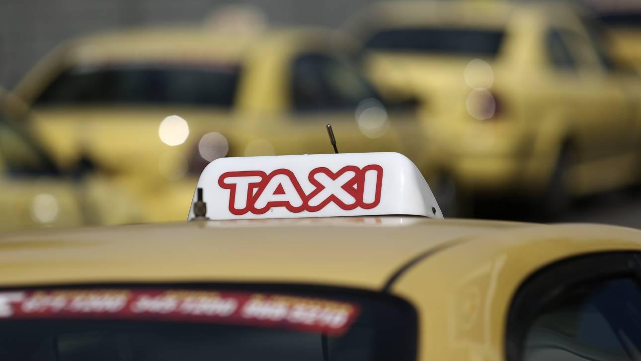 Ταξί: Μειώθηκε το κόμιστρο από τα αεροδρόμια – Οι νέες τιμές