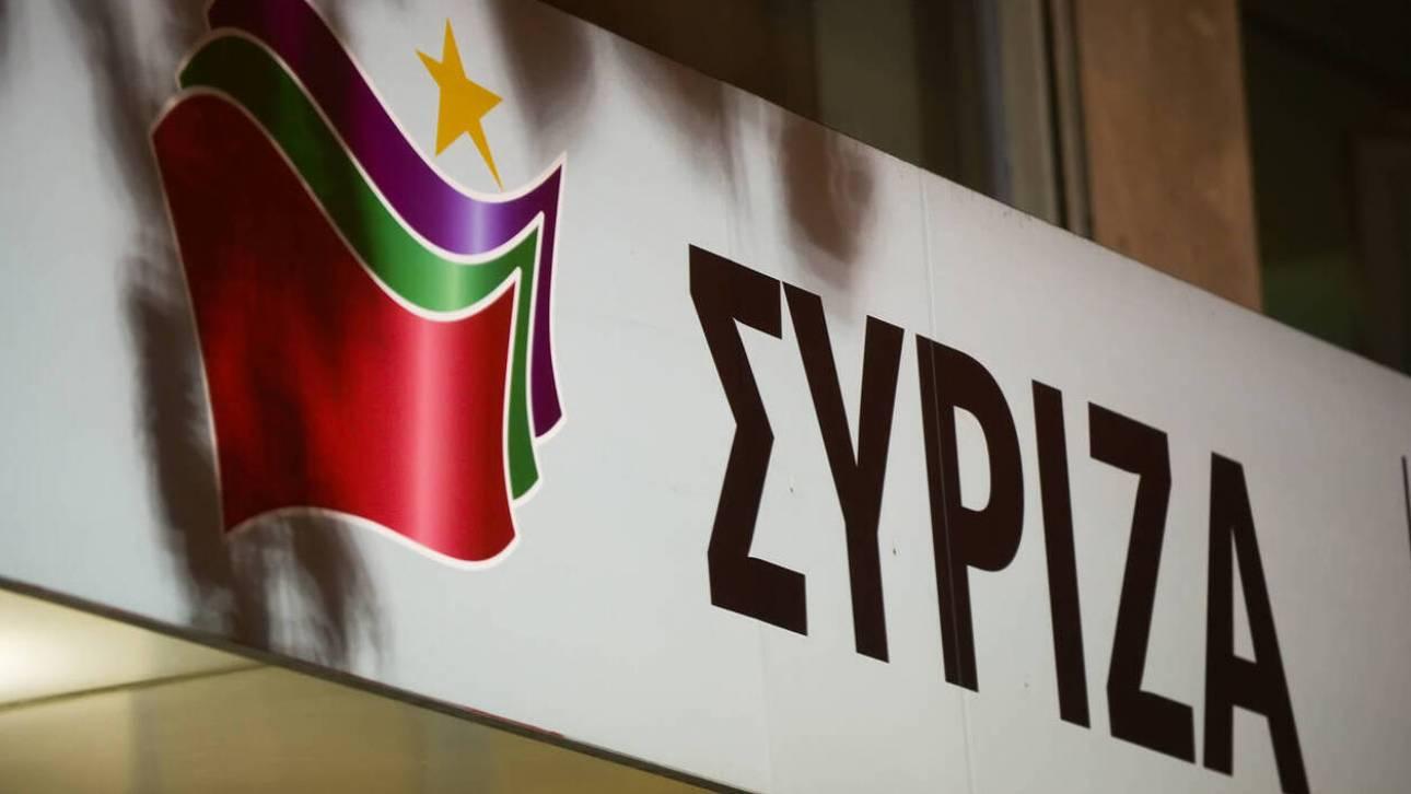 ΣΥΡΙΖΑ: Κατασπατάληση δημοσίου χρήματος η καμπάνια για τον τουρισμό