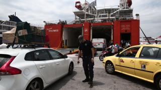 Αγίου Πνεύματος: Συνεχίζεται η έξοδος των εκδρομέων - Αυξημένη η κίνηση στα λιμάνια