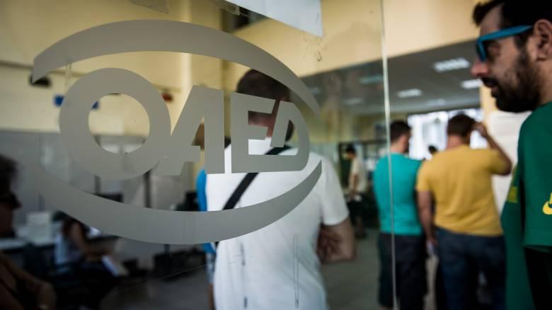 ΟΑΕΔ: 5.200 νέες θέσεις εργασίας για πτυχιούχους ανέργους έως 39 ετών