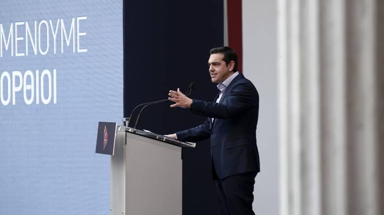 Τσίπρας: Είµαι βέβαιος ότι θα επανέλθουµε στη διακυβέρνηση