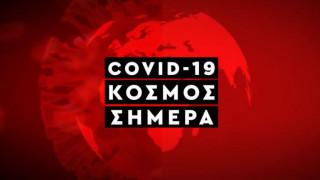 Κορωνοϊός: Η εξάπλωση του Covid 19 στον κόσμο με αριθμούς (6 Ιουνίου)