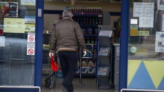 Αγίου Πνεύματος 2020: Τι ισχύει για Δημόσιο, σούπερ μάρκετ, τράπεζες και εμπορικά καταστήματα