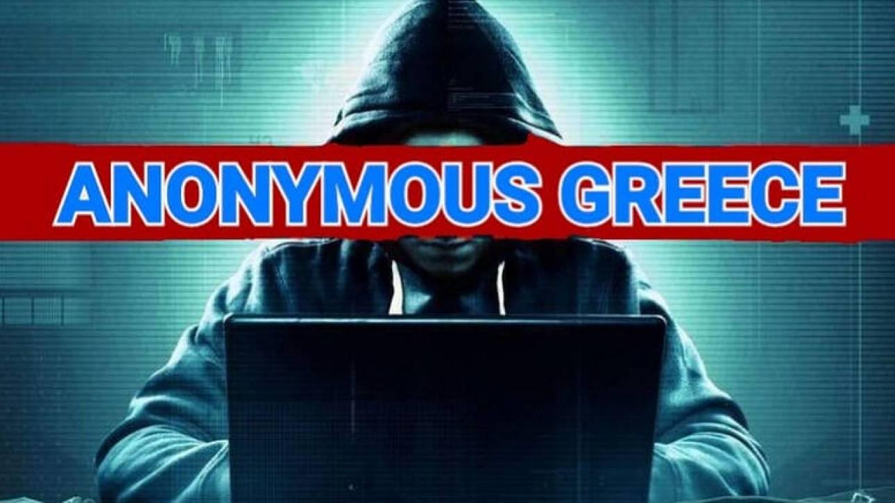 Οι Anonymous Greece «έριξαν» τη σελίδα του τουρκικού υπουργείου Εξωτερικών