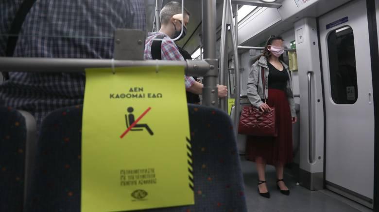 Μετρό: Τι αλλάζει στα δρομολόγια από τις 9 Ιουνίου