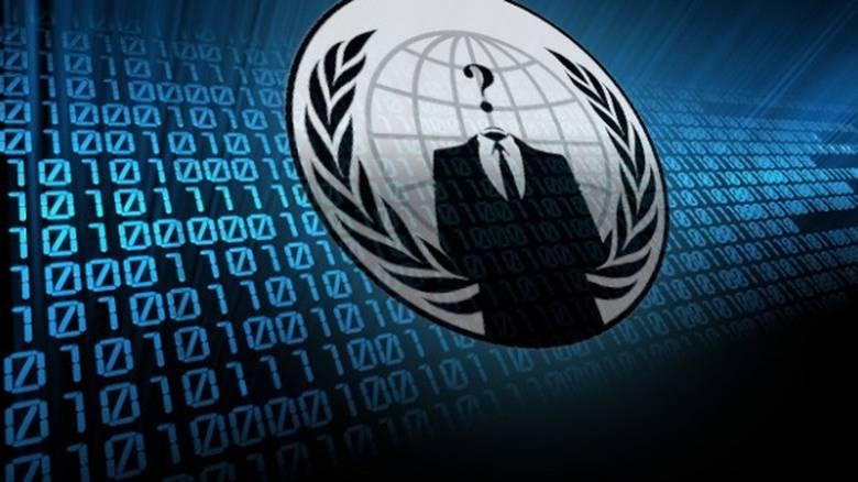 Οι Anonymous Greece «έριξαν» και τη σελίδα του τουρκικού υπουργείου Άμυνας