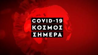 Κορωνοϊός: Η εξάπλωση του Covid 19 στον κόσμο με αριθμούς (7 Ιουνίου)