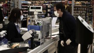 Αγίου Πνεύματος: Τι ώρα κλείνουν σήμερα τα σούπερ μάρκετ