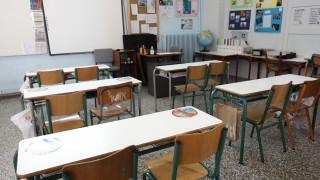 Σχολεία: 24ωρη απεργία εκπαιδευτικών σήμερα - Αντιδρούν στο πολυνομοσχέδιο
