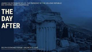 Ξεκινάει αύριο το online Οικονομικό Φόρουμ Δελφών