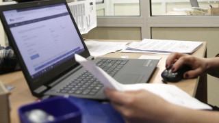 Σε παραγωγική λειτουργία στο Taxisnet η δυνατότητα συμψηφισμού ΦΠΑ με άλλους φόρους