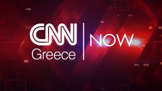 CNN NOW: Τρίτη 9 Ιουνίου 2020