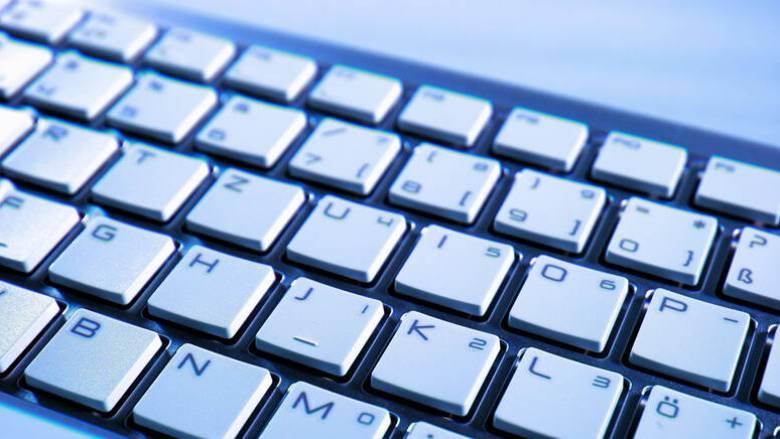 ΑΜΚΑ: Αυτόματα η επικαιροποίηση των στοιχείων
