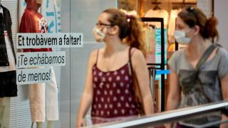 Κορωνοϊός - Ισπανία: Υποχρεωτική η χρήση μάσκας μέχρι να «νικηθεί οριστικά» ο ιός