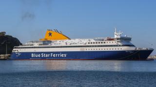 Σύρος: Πέθανε ο ναυτικός του «Blue Star Chios» που τραυματίστηκε εν πλω