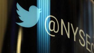 Αργία από εδώ και στο εξής η 19η Ιουνίου για το Twitter - Τι συνέβη τότε