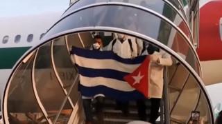 Αβάνα: Κουβανοί γιατροί επιστρέφουν από την μάχη κατά του κορωνοϊού στην Ιταλία