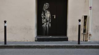 Βρέθηκε το κλεμμένο έργο του Banksy για τα θύματα του Μπατακλάν