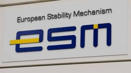 Η Ελλάδα στο επίκεντρο των σημερινών εργασιών των Eurogroup και ESM