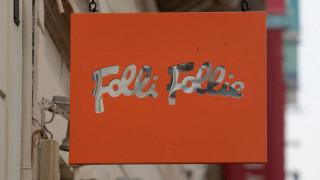 Η Folli Follie υπέβαλε αιτήσεις συντηρητικής κατάσχεσης κατά της οικογένειας Κουτσολιούτσου