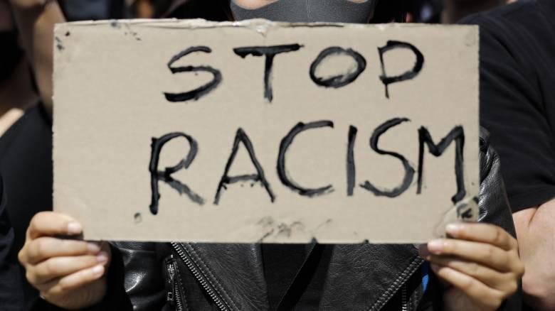 «Ρατσισμός είναι»: Λεξικό θα επικαιροποιήσει τον ορισμό της λέξης