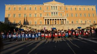 Ψηφίζεται σήμερα το  νομοσχέδιο του υπουργείου Παιδείας - Νέο πανεκπαιδευτικό συλλαλητήριο