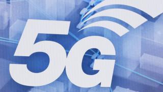 Στο β' τρίμηνο του 2021 τα πρώτα εμπορικά δίκτυα 5G στην Ελλάδα