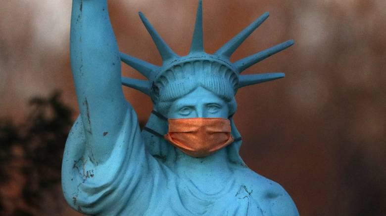 Χάρβαρντ: Στους 200.000 οι νεκροί από κορωνοϊό στις ΗΠΑ μέχρι τον Σεπτέμβριο