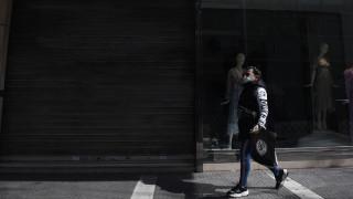 Μείωση ενοικίου 40%: Ποιες επιχειρήσεις τη δικαιούνται και για τον Ιούνιο