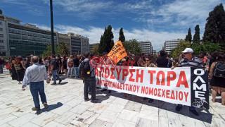 Σε εξέλιξη το πανεκπαιδευτικό συλλαλητήριο στο κέντρο της Αθήνας