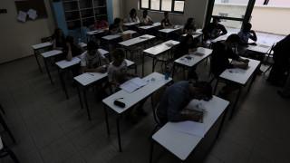 Πανελλήνιες εξετάσεις 2020: Ξεκίνησε η αντίστροφη μέτρηση για την πρεμιέρα - Δείτε το πρόγραμμα